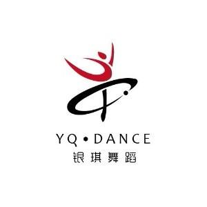 上海银琪舞蹈