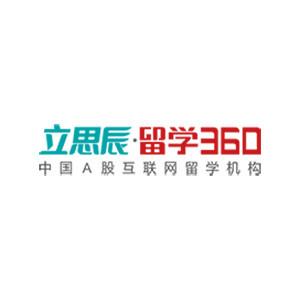 青岛立思辰.留学360