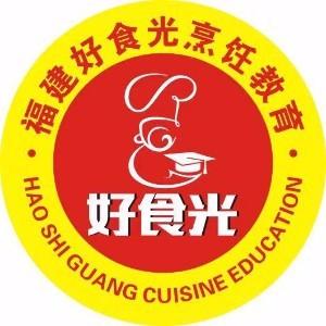 福州好食光餐饮培训