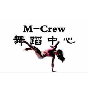 石家莊M-crew舞蹈中心