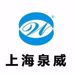 上海泉威數控模具培訓