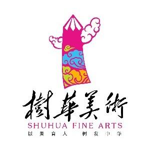 廣州樹華美術