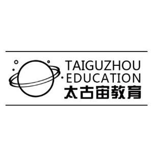 沈阳太古宙教育