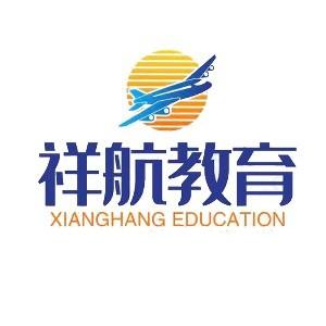 南京祥航教育
