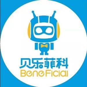 貝樂菲科機器人編程教育