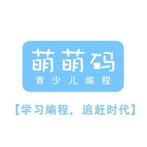 重庆萌萌码少儿编程
