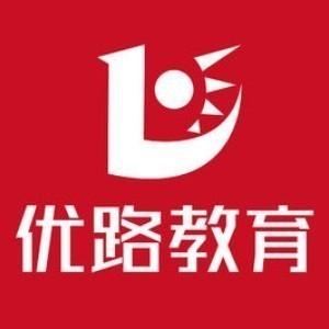 漳州優路教育