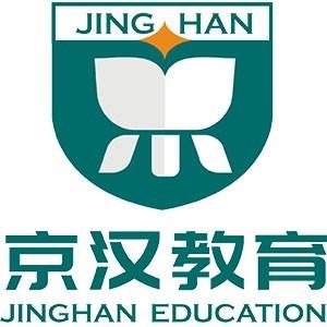 寧波京漢教育