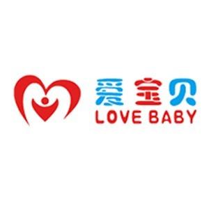 重庆爱珍宝国际早教中间