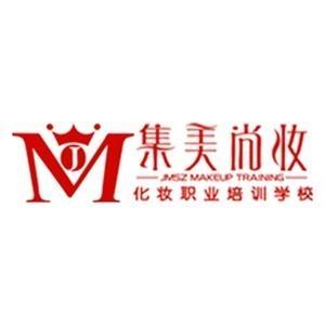 桂林集美尚妝化妝培訓