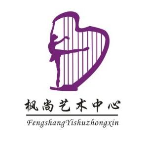 大连枫尚艺术中心
