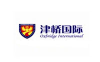 武汉津桥国际留学