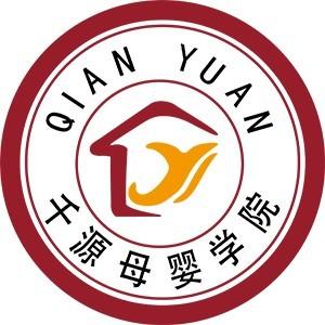 廣州千源職業培訓學校