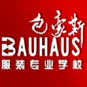天津包豪斯职业培训学校