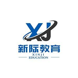 厦门新际教育