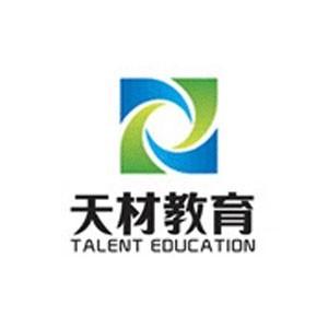 濟南天材教育
