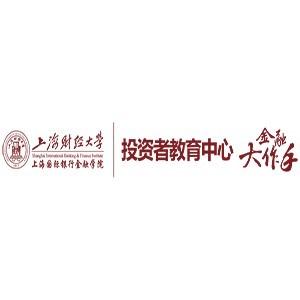 上海財學教育