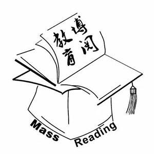 杭州博閱文化藝術有限公司