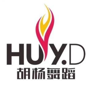東莞南城胡楊舞蹈培訓