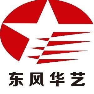 深圳东风华艺音乐培训南山店