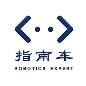 指南車機器人科技
