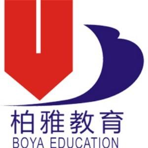 東莞常平柏雅職業培訓學校