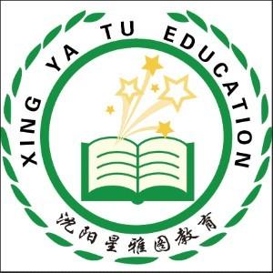 星雅圖教育