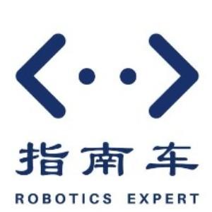 指南车机器人工程师培训