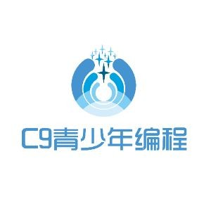 太原C9青少年编程
