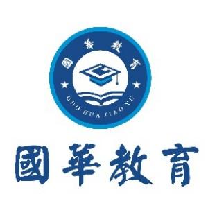 西安国华教育