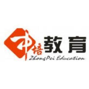 東莞中培教育