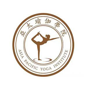 上海亞太瑜伽