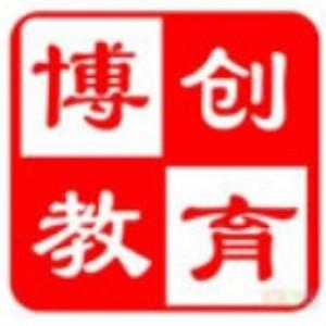 武漢博創教育