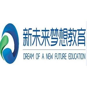 長沙新未來夢想教育