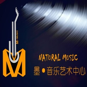 西安墨·音樂藝術中心