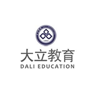 大立教育濟南分校