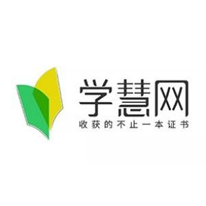 北京学慧教育
