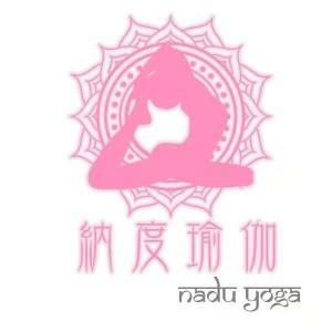哈爾濱納度瑜伽