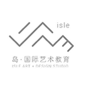 鄭州島國際藝術教育