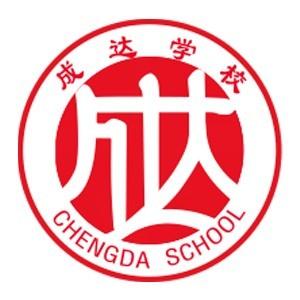 广州成达艺考文化课培训专家