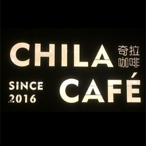 重慶奇拉咖啡調酒培訓