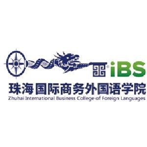 珠海國際商務外國語培訓