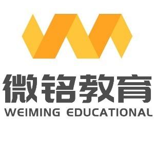 福州微铭教育