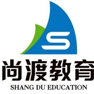 鄭州尚渡教育