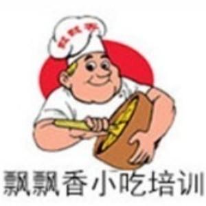 淄博飘飘香小吃培训