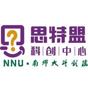 南京思特盟科创中心