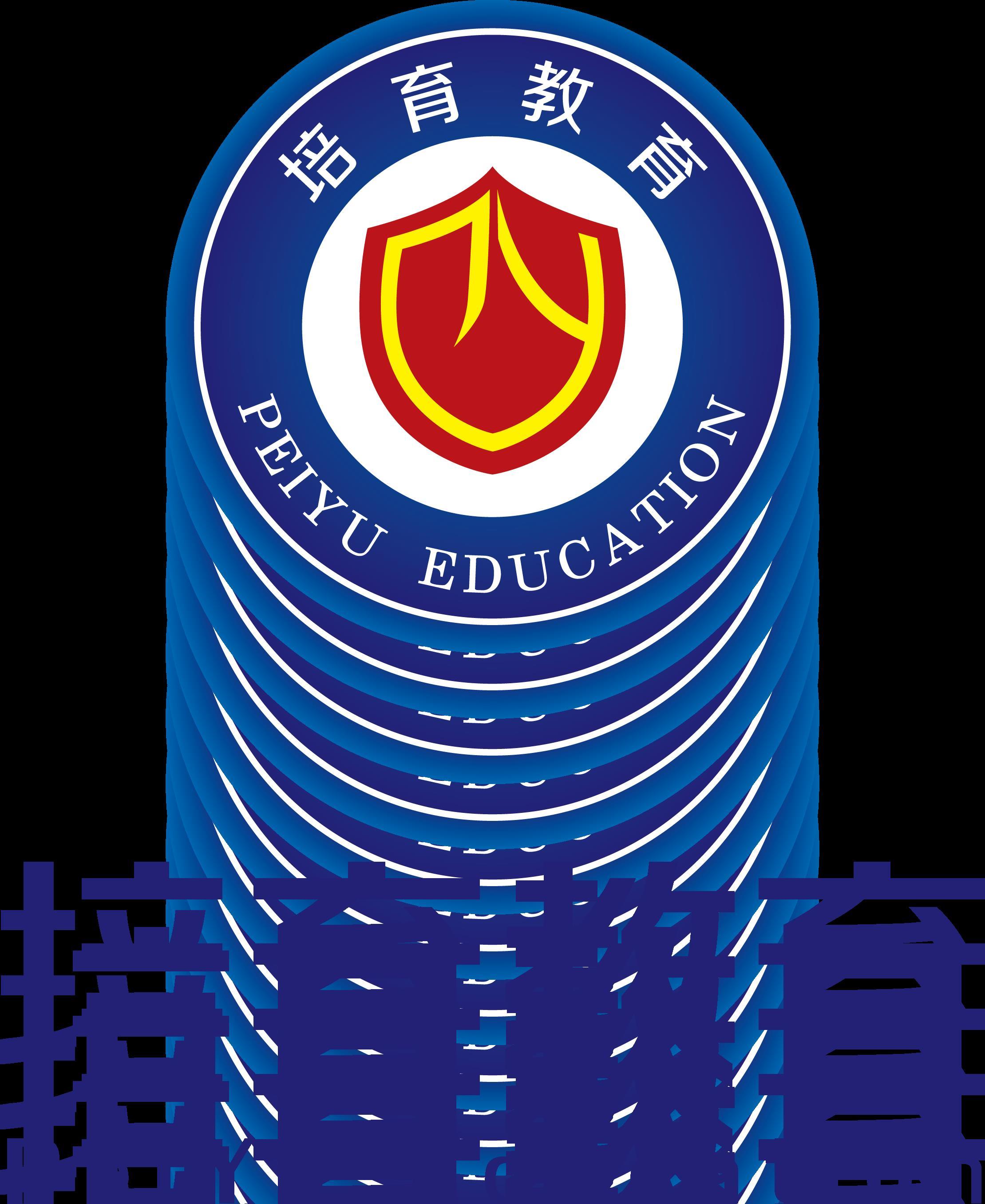 東莞cpa培訓中心