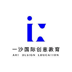 南京一沙创意国际教育
