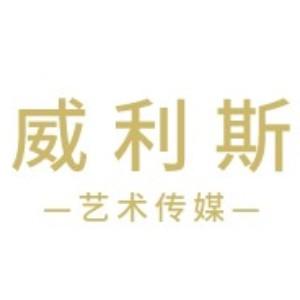 深圳威利斯英皇考级培训