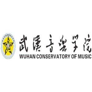 武汉音乐学院培训学院中南基地